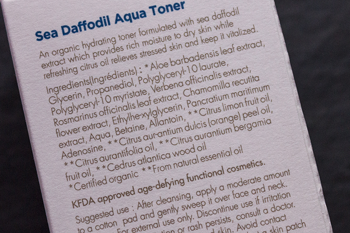 Aromatica sea daffodil aqua toner içerik