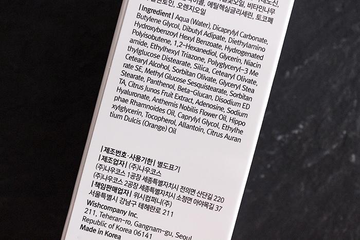 Klairs ‑ Soft Airy UV Essence güneş koruyucu SPF 50 içerik